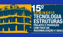 seminariotecnologiaestruturas